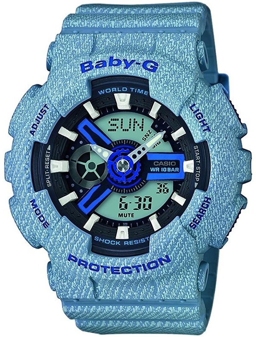 Женские часы Casio Baby-G BA-110DE-2A2ER